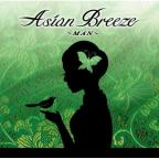 Asian Breeze J-Pop Forever
