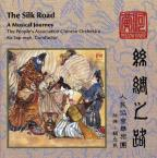 Silk Road/Various