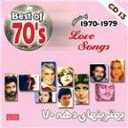 Best of 70's Persian Music Vol 13