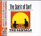 Spirit Of Sarf Feat:Endless Summer