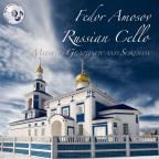 Russian Cello: Music By Glazunov Sokolov