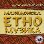 MacEdonian Ethno Music
