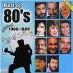 Best of 80's Persian Music Vol 5