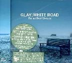 White Road: Ballad Best Singles