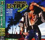 Reggae X-Tra: Summer Bash