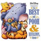 Best of Pooh and Heffalumps, Too