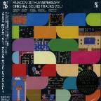 Famicon 20th Anniversary, Vol. 1