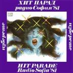 Hit Parade Radio Sofia'81