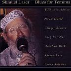 Blues for Temima