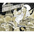 Unspeakable Chilly Gonzales