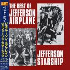 Best of Jefferson Airplane & Jefferson Starship