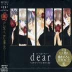 Dear: A Story Of The Next Day