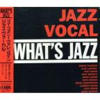 Whats Jazz My Funny Valentine Jazz Voca