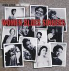 Men Are Like Streetcars: Women Blues Singers 1928-1969