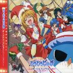 Mermaid Melody Pichipichipich: Vocal Album