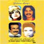 50 Golden Songs of Giti, Afshin, Kourosh Yaghmaee & Fereydoon Farrokhzad - Persian Music