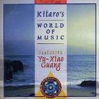 Kitaro's World of Music Featuring Yu-Xiao Guang
