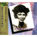 Minnie Riperton Supernow Ser
