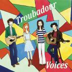 Troubadour Voices