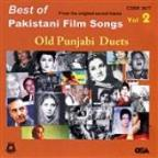 Best Of Pakistani Film Songs: Old Punjabi Duets Vol. 2