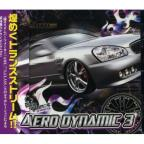 Exit Trance Presents Aerodynamic Vol. 3 - Exit Trance Presents Aerodynamic