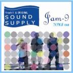 Sound Supply