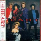 Heart (Mini LP Sleeve)