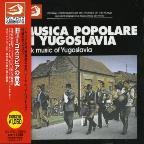 Music Of The Old Yugoslavia