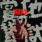 Kiss Tribute In Japan