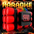 Karaoke Hits From 1990, Vol. 12
