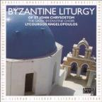 Divine Liturgy of St John Chrysostom / Greek Byzantine Choir