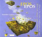 Epos: Music of the Carolingian Era