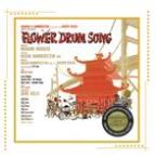 Flower Drum Song (1959)