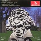 Beethoven: Complete Symphonies - Piano Transcriptions, Vol. 3