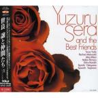 Yuzuru Sera & The Best Friends