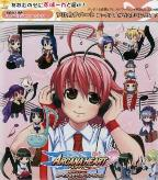 Arcana Heart: Heart Full Sound Collection