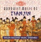 Buddhist Music of Tianjin