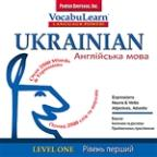 Vocabulearn® Ukrainian/ English Level 1