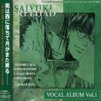 Saiyuki Reload Vocal Album V.1