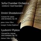 Famous Works By Dmitri Shostakovich And Lyubomir Pipkov