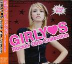Girly's Rockin' Girls Collection