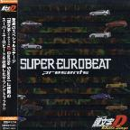 Super Eurobeat Presents: Initial D Battle Stage