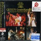 Queen Greatest Karaoke Hits