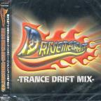 Drive Mega Hits-Trance Drift Mix