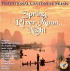 Spring River Moon Night:Traditional C