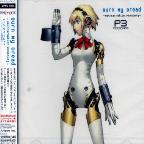 Burn My Dread Persona 3 Reinca