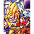 Dragon Ball Z Complete Song Collection Box