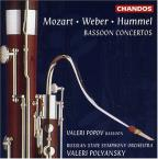 Mozart, Weber, Hummel: Bassoon Concertos