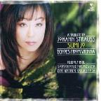 A Tribute to Johann Strauss - Echoes from Vienna / Sumi Jo