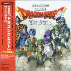 Dragon Quest, Vol. 2: Symphony